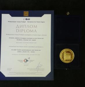 Medal 2007