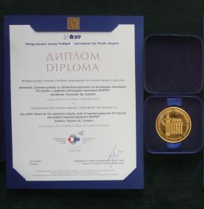 Медал 2009