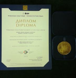 Медал 2015